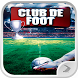 Démo Club de Foot by Applik&Vous