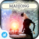 Hidden Mahjong: Lost Islands by Difference Games LLC