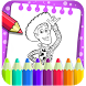 Toy colorMe: Coloring of Story by Coloring Kids Game Art Studio