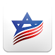 Israeli-American Council by Guidebook Inc