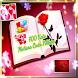 700 kata mutiara cinta pilihan by singdroid