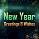 New Year Greetings Wishes SMS by CreativeCom App