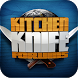 Kitchen Knife Forum by Cultured Media