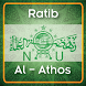 Ratib Al-Athos by PBNU