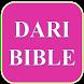 DARI BIBLE by KinFestive