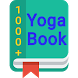 Yoga Guide Book by Apkcube Studio