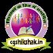 CG Shikshak by Applop
