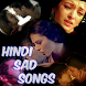 Hindi Sad Songs & Romatic Song by C Company Apps