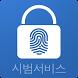 한국전자인증 FIDO ASM by 한국전자인증(주)