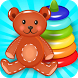 Baby Games Collection free by FisherPriceTeam