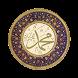 Potret Pribadi Nabi Muhammad by Pusat Kajian Hadis