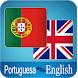 Portuguese English Translator by GBWallpapers319