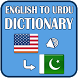 English 2 Urdu Dictionary Free by PakApps - Pakistani, Urdu Apps