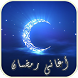 Ramadan Songs - Ringtones by Fajr INC