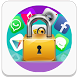 Lock Apps with Password by Useful APPS
