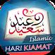 Ceramah Hari Kiamat by Islamic Religius App