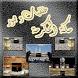 صور مكة المكرمة و صور الكعبة by Islamic Android App