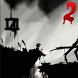 Through Limbo World-Dark Hero2 by GigaLab Studio