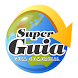 Super Guia Comercial by Pedrosa Artes