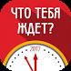 Тест на 2017 Новый Год by klyshGames