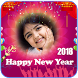 2018 New year Photo Frames by AppsFill