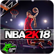 Guide NBA 2K18 by Games Clue
