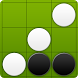 Reversi Othello with Friends by Heady Snacks