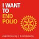 Kick Polio Out of Nigeria by Nikitha Ramesh