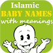 Islamic Baby Names by RevoByte