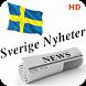 SVERIGE NYHETER (Sweden News) by NTV APPS