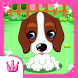 Baby Doggy Daycare by Game Gamer