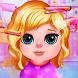 Cute Baby Beauty Salon by Game Wala