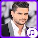 Nasif Zaitoun and Hussam Junaid songs by devappmu