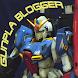 Gunpla Blogger by echoleo