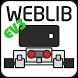 EV3 Web Library by binary systems
