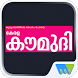 Kerala Kaumudi Weekly by Magzter Inc.