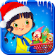 Supermarket Christmas Girl by Super Girl Studios