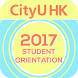 CityU Orientation 2017 by City University of Hong Kong