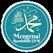Mengenal Rasulullah by UseApps Studio