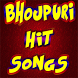 Bhojpuri Hit Songs 2017 by b2dev