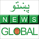 Global Pashto News – Pashto Breaking News by Goody Apps