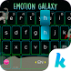 Emotion Galaxy Keyboard Theme by Kika Theme Lab