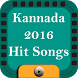 Kannada 2016 Hit Songs by HIT SONGS
