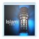 Islam in Brief by AMC Apps