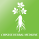 Advice chinese herbal medicine by Best Self Health And Remedies For Life