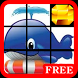 Kids Slide Puzzle Game