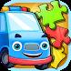 Cars Cartoon - Jigsaw Puzzles by Tofu Media Ltd