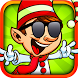 My Christmas Crazy Time by XtremeView Studio
