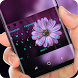 Flower Keyboard Purple Sunflower by Super Hot Themes Design Studio