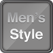 Men's Style by mokwon